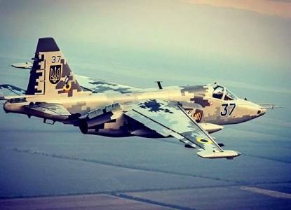 Самолеты ВВС Украины пролете…