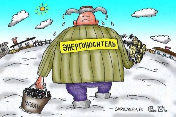 """""""Диверсификация"""" энергетики Украины: теперь весь импортный уголь российский"""