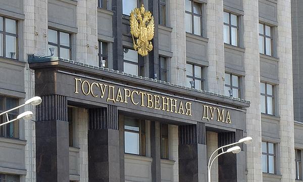 Госдума одобрила законопроект о направлении средств коррупционеров в ПФР