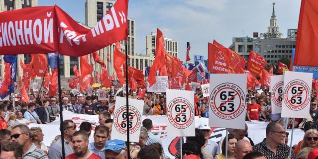 В Москве прошёл митинг против пенсионной реформы