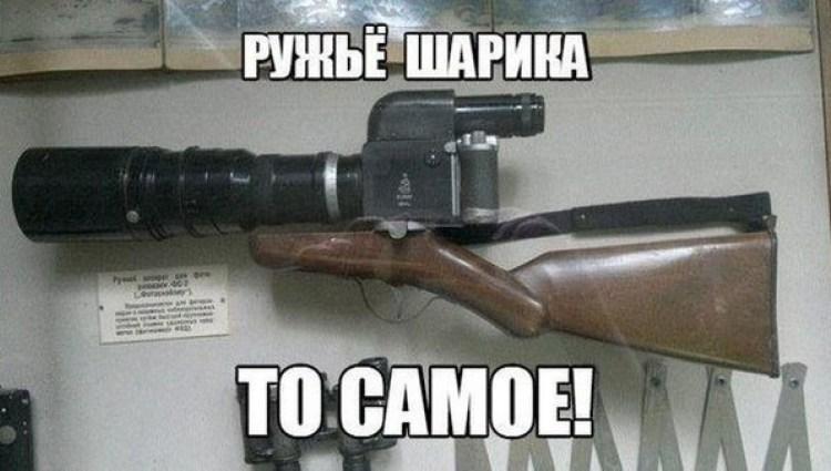 http://mtdata.ru/u29/photo2AFC/20690970366-0/original.jpg