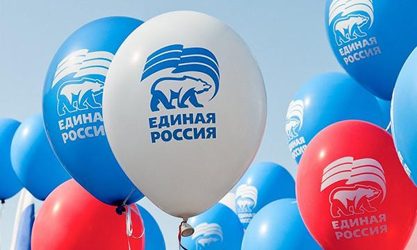 «Единая Россия» дала старт акции «День соседей» в 73 регионах страны