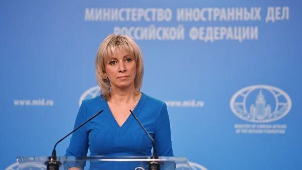 """""""Зачем нервничать"""". Захарова прокомментировала реакцию НАТО на послание Путина"""
