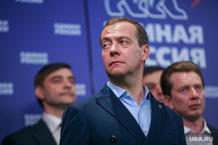 Премьера Медведева предложили сделать челябинским губернатором.