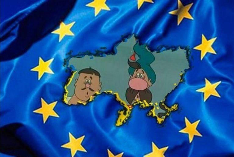 Европейцы не видят Украину в…