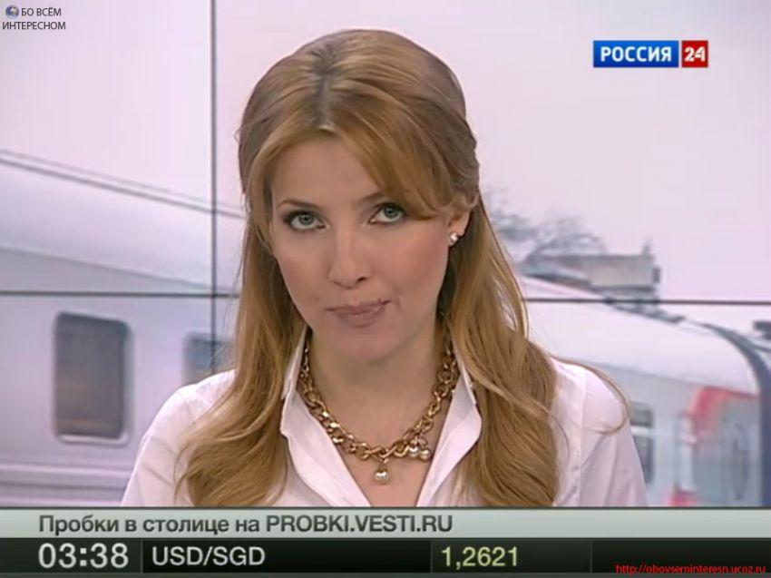 Фото российских телеведущих женщин 13
