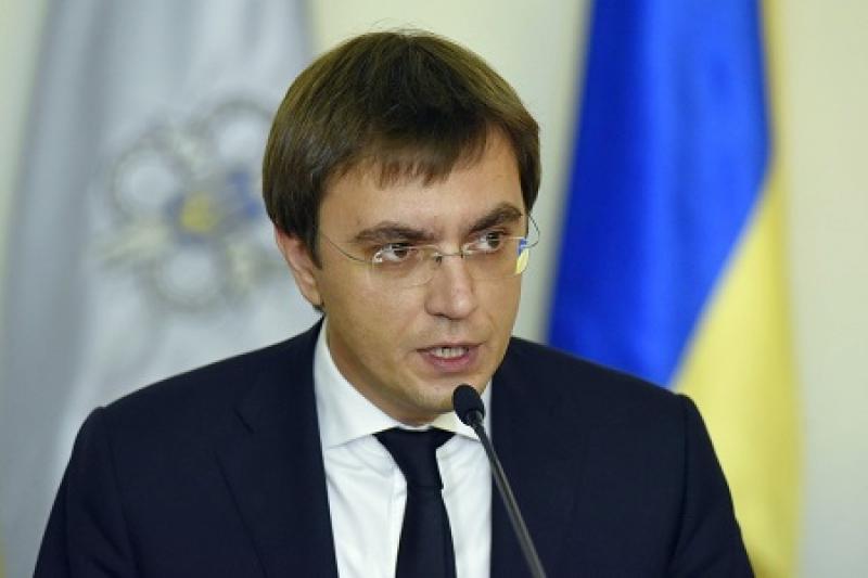 Омелян предложил украинцам, посещающим РФ, «брать в руки автоматы и возвращать Кубань и Москву»