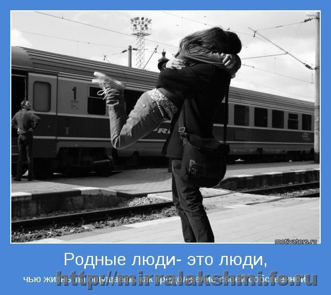 Милая моя, желанная... Вместе мы навсегда...