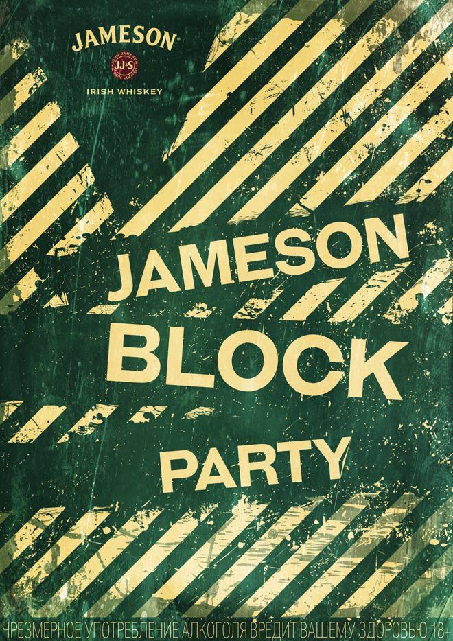 Jameson Block Party 2017