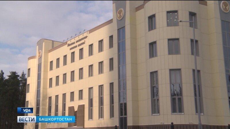 Новый корпус Республиканского клинического психотерапевтического центра открыт в Уфе Хорошие, добрые, новости, россия, фоторепортаж