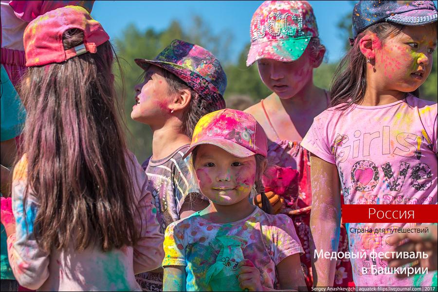 Медовый фестиваль в Башкирии