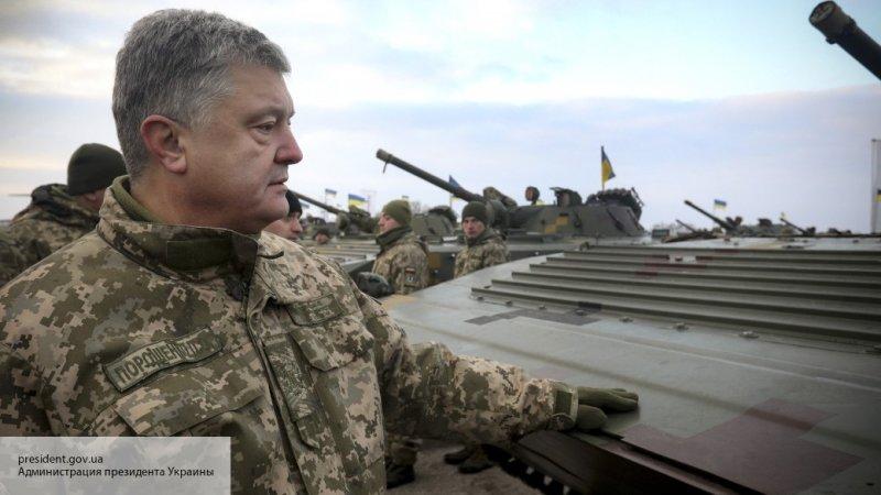 Украинские силовики размести…