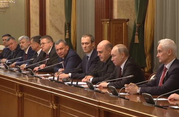 Ознакомьтесь с составом нового кабинета министров России