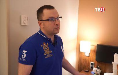 """Журналист """"ТВ Центра"""" рассказал подробности задержания в Латвии"""