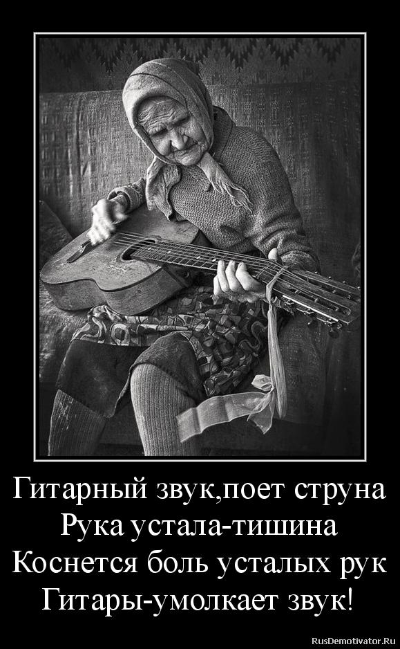 Бабушка   (  22 июня день начала ВОВ 1941 г. )