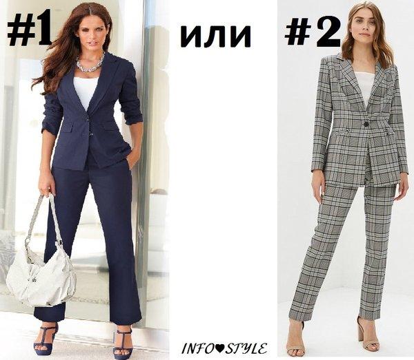 Модные и устаревшие сочетания в одежде