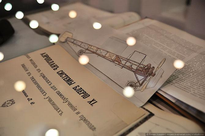 XX Олдтаймер: для тех, кому некогда ходить по музеям