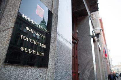 Россия приготовилась дать отпор США и Украине