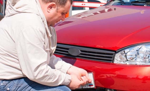 Избегать уплаты транспортного налога, не регистрируя машину, больше не выйдет