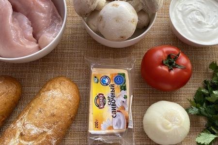 Запеченный багет с курицей и грибами: фото шаг 1
