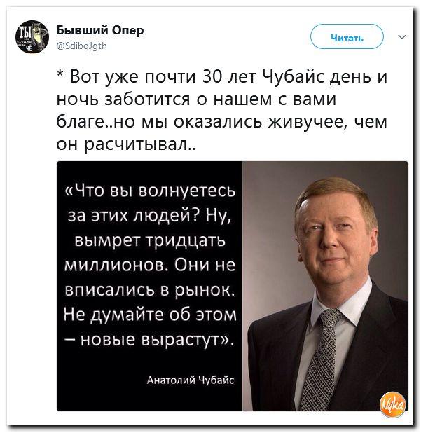 http://mtdata.ru/u29/photo363F/20201410714-0/original.jpg