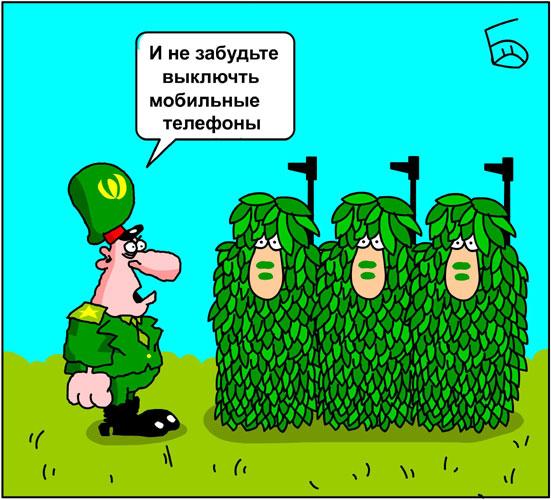 Армейский телефон