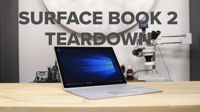 Microsoft Surface Book 2 огорчил мастеров iFixit