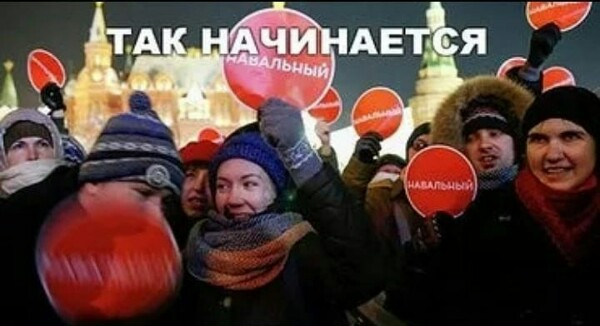 Провокаторы на митинге 9 сентября в Москве