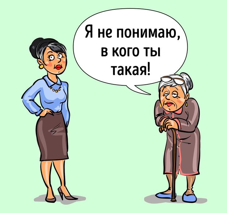 https://files.adme.ru/files/news/part_195/1951415/28804915-20535010-01-0-1543490156-1543490166-1500-1-1543490166-728-db3abb2a02-1543647198.jpg