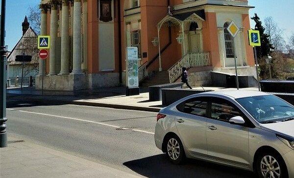 Пешеходный переход на улице Варварка.