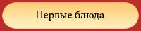 3906880_15 (200x44, 11Kb)