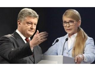 Выборы во время войны: Тимошенко - сакральная жертва военного положения?