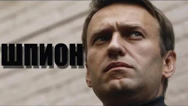 Александр Роджерс: Навальный и «Свидетели Иеговы» — агенты объединяются