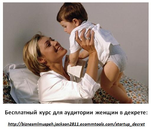 фото русский инцент матери и сына