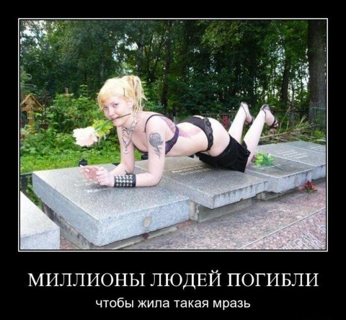 Фото пиписек онлайн 20 фотография