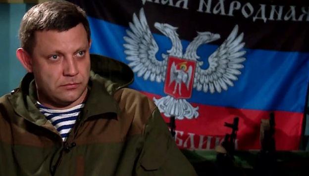 Александр Роджерс: На смерть Александра Захарченко
