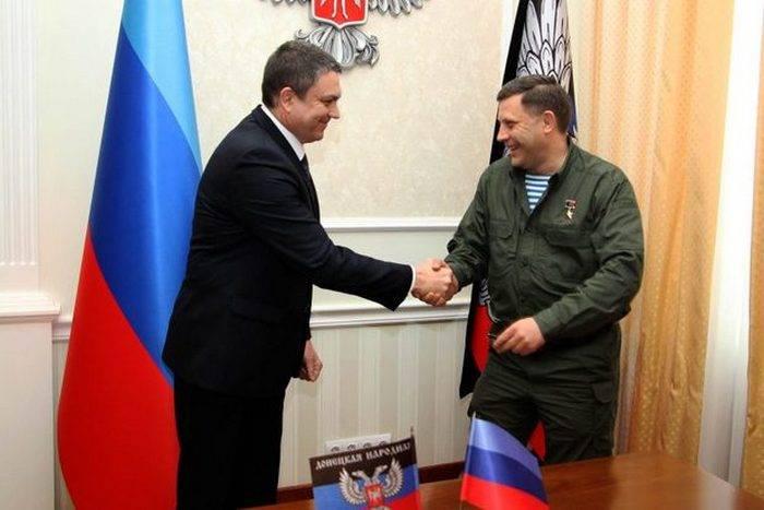 ДНР и ЛНР подписали протокол о намерениях создать таможенный союз