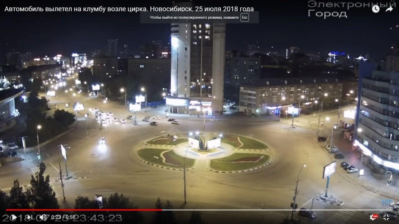 В Новосибирске автомобиль  вылетел на клумбу возле цирка и перевернулся