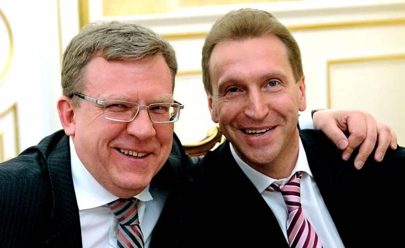 Преклонение отечественной элиты перед Западом убьет Россию