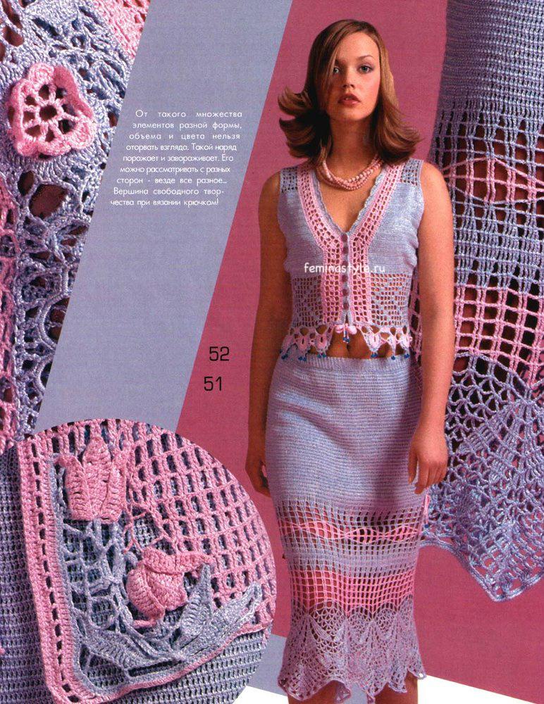Топ и юбка связанные крючком