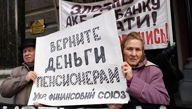 Новости Украины сегодня — 22 апреля 2017