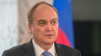 Антонов предупредил о возможном отказе России продлевать СНВ-3