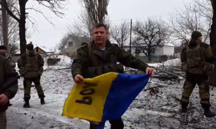 Захарченко, ДНР, аэропорт, флаг, Порошенко