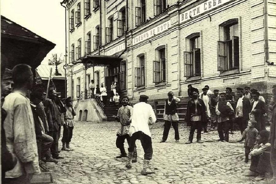 Россия которую мы потеряли - жизнь простых рабочих
