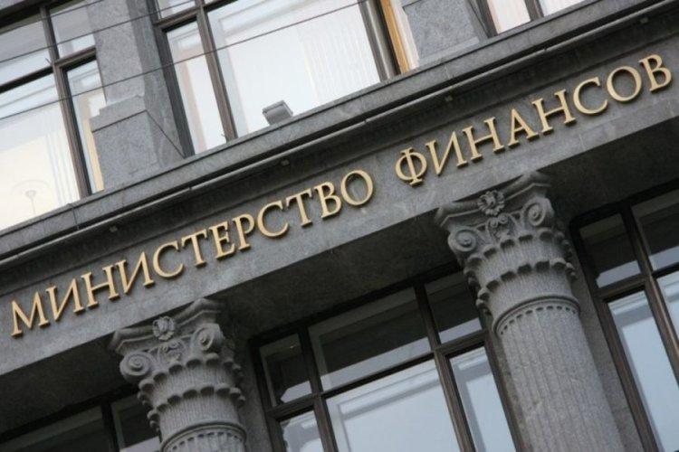 Минфин России повысил прогноз по профициту бюджета на 2018 год до 2 триллионов рублей