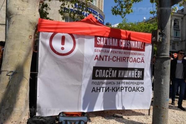 Инициатива молдавских социалистов поотставке мэра Кишинева проваливается