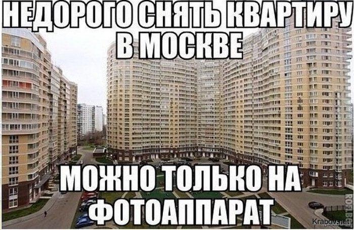 Худшая гостиница Москвы. Осторожно мошенники! Тараканы и развод на деньги
