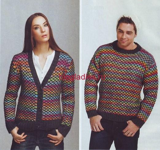 Женнский жакет и мужской пуловер