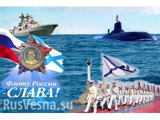Подвиг Героев: в кромешной тьме подо льдами Арктики 2 атомные подлодки ВМФ СССР