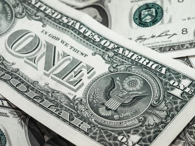 Мусульманский ученый предложил РФ и другим странам упразднить доллар
